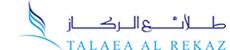 Talaea AL REKAZ for Tourism and Umrah